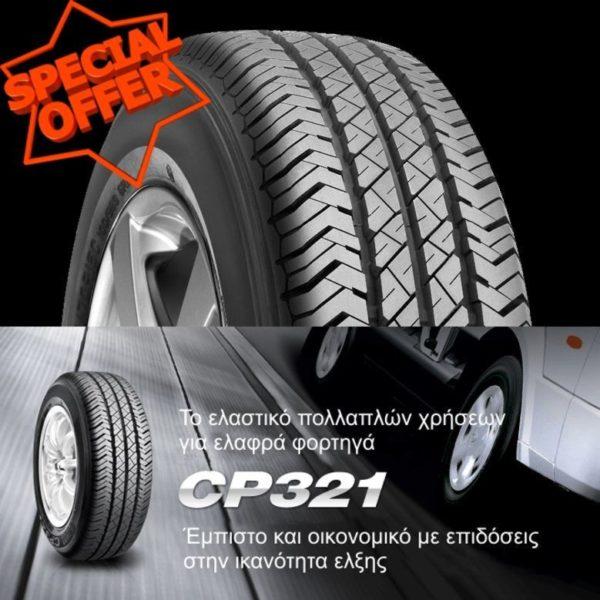 ROADSTONE 165/70R14 89/87R CP321 6