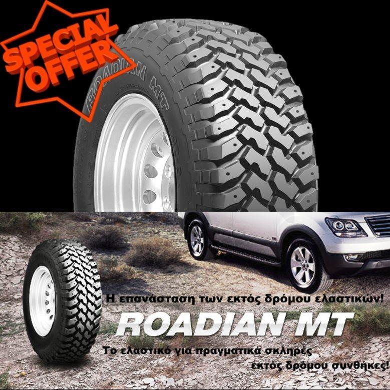 ROADSTONE 235/85R16 120/116Q RO-M/T 10
