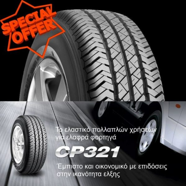 ROADSTONE 225/65R16 112/110T CP321 8