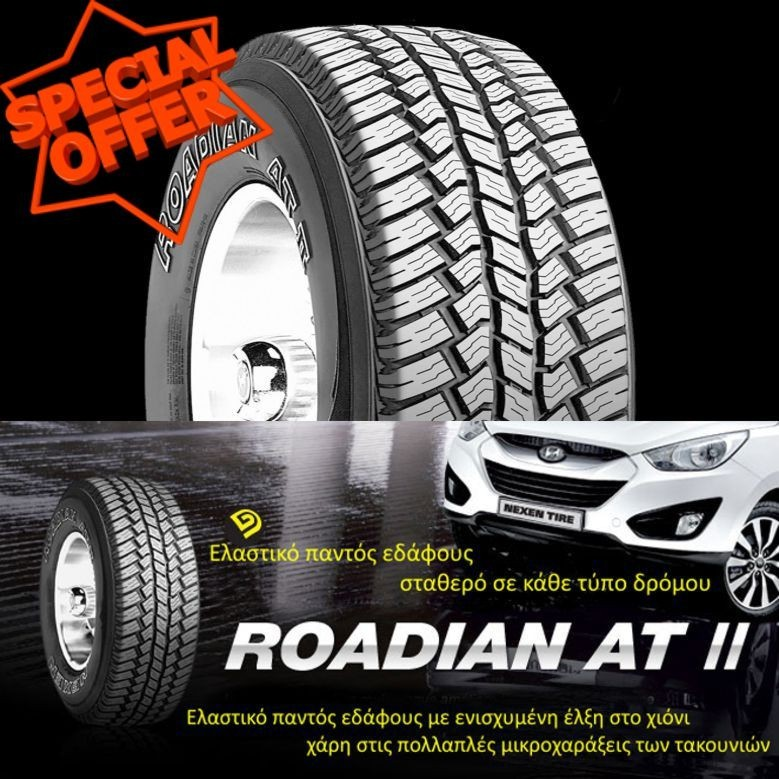 ROADSTONE 225/75R16 115/112Q RO-AT II 10