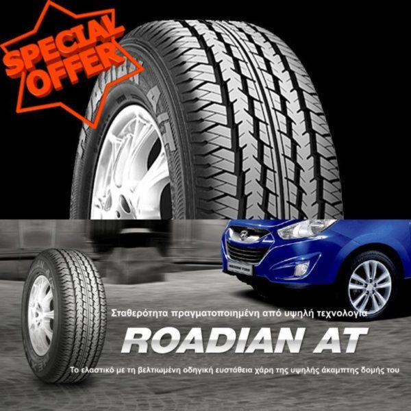 ROADSTONE 205/70R15 104/102T RO-A/T 6