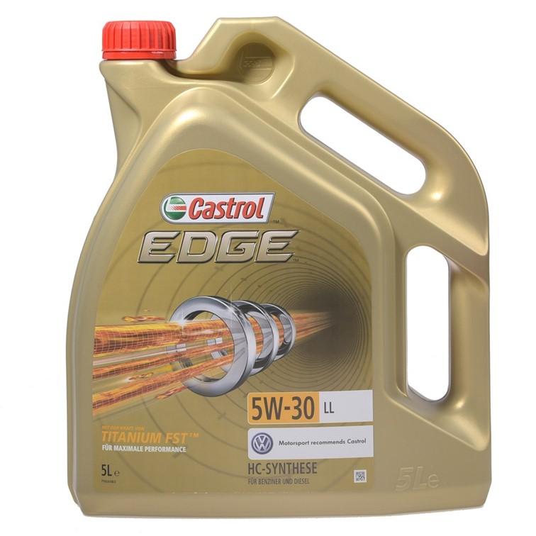 CASTROL EDGE 5W-30 LL 4LT